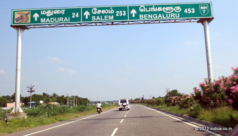 NH7 near Madurai