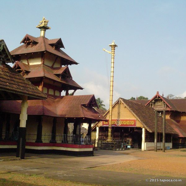 A typical Kerala Style Temple. This is the temple at Chenganuur