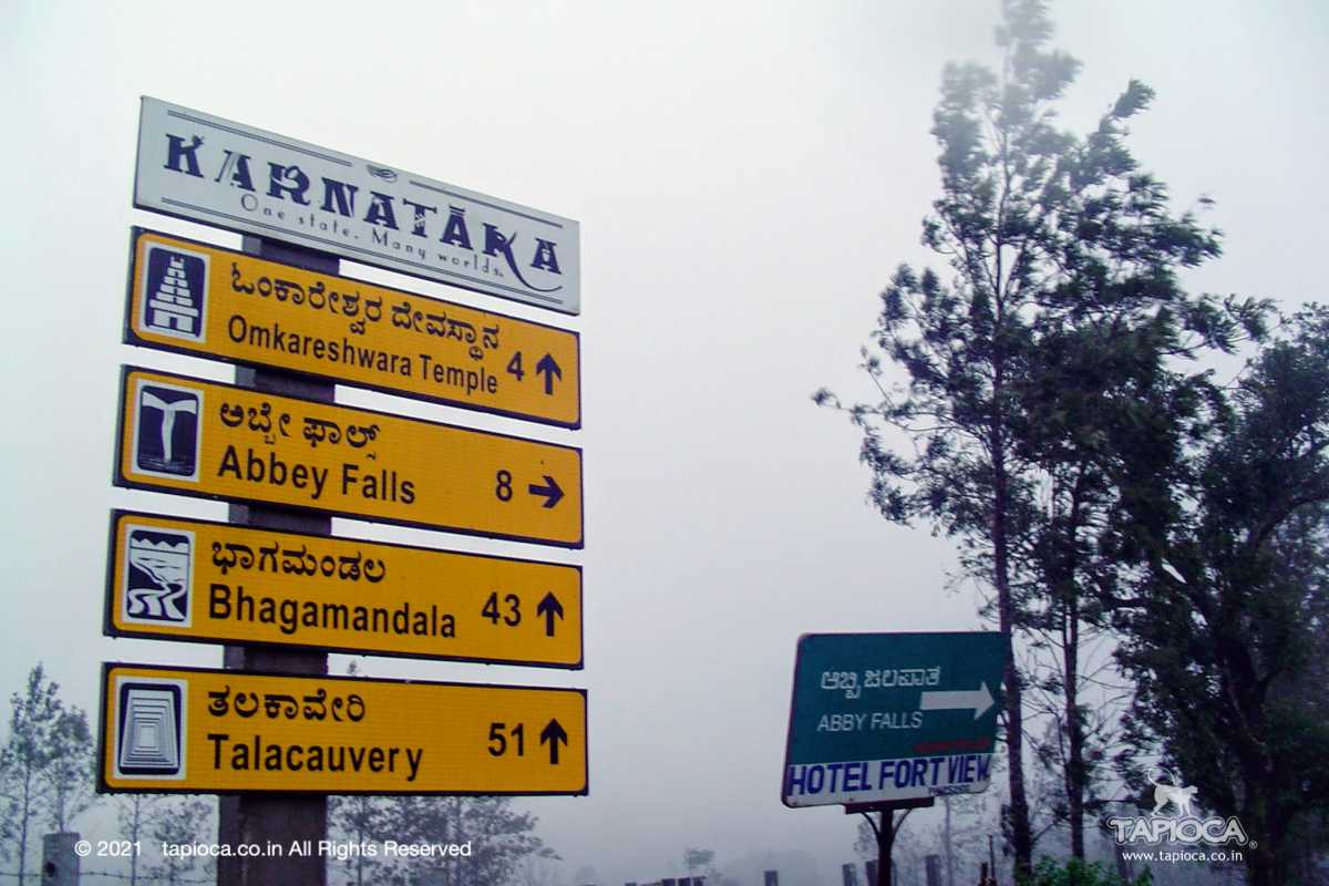 Distances from Madikeri town