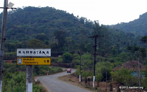 Distances in Coorg