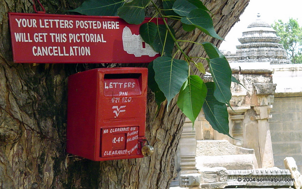 Letter box in Somnathpur