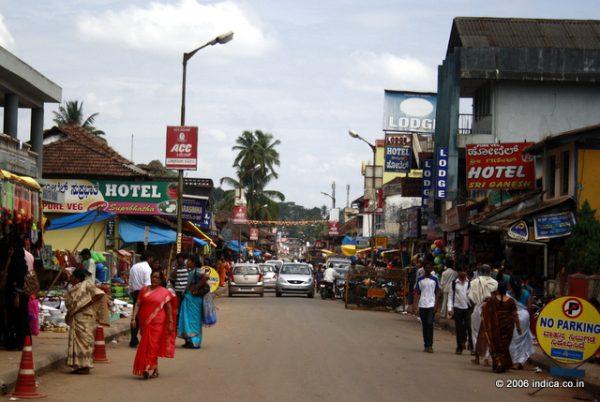Sringeri town